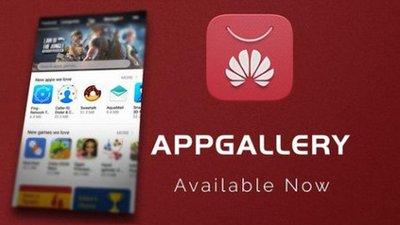 AppGallery将展示华为生态系统新功能