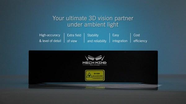 新一代Mech-Eye Laser激光3D相机正式发布
