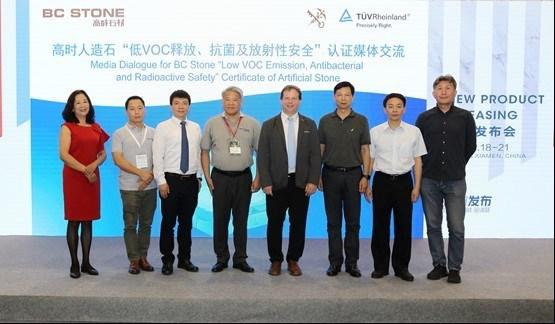 TUV莱茵低VOC释放、抗菌及放射性安全China-mark认证