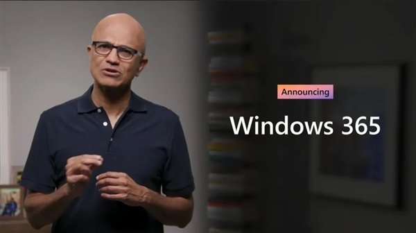 微软推出Windows 365