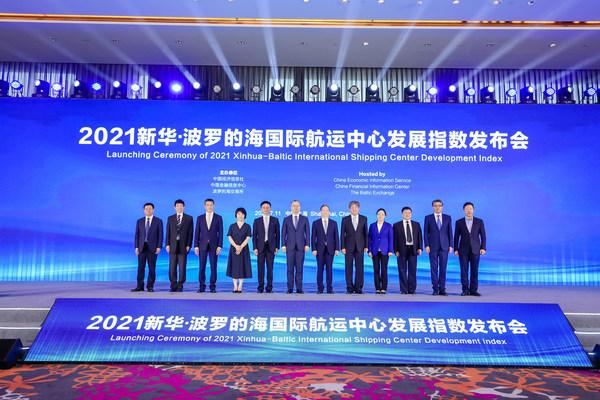 新华丝路:2021年全球航运中心城市上海排第三
