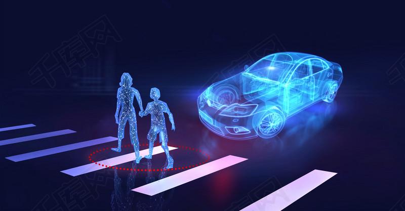 Mando股东批准了分拆自动驾驶业务的计划