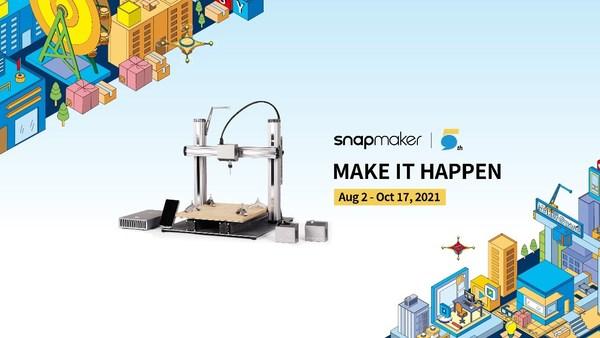无奇不造:Snapmaker迎来五周年里程碑