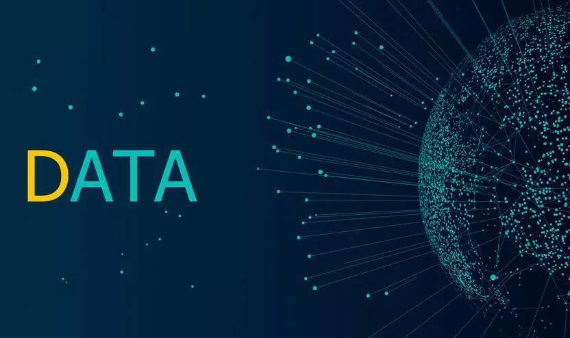 中电金信数据中台:赋能金融机构数据能力体系建设