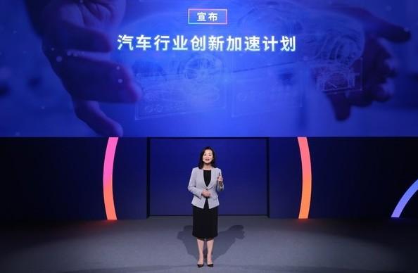 """亚马逊云科技发起""""汽车行业创新加速计划"""",助力中国汽车行业转型创新"""